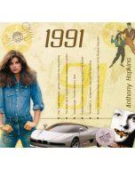 CD Card - 1991