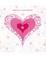 Birthday - Jewish Mazel Tov 'Heart' greeting