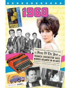 1960 DVD Card