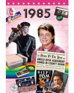 1985 DVD Card