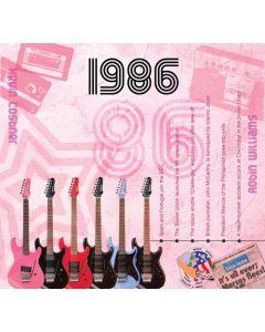 CD Card - 1986