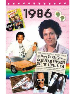 1986 DVD Card