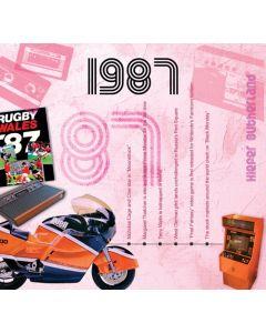 CD Card - 1987