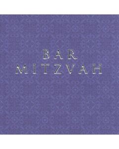'Bar Mitzvah' Card