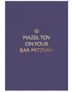 Bar Mitzvah - Gold wording on navy