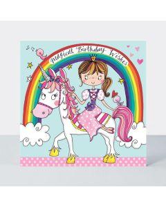 Jigsaw Card - Princess on Unicorn
