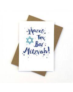 Bar Mitzvah - 'Mazel Tov'
