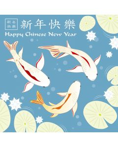 Chinese New Year Card - Koi & Lily Pads
