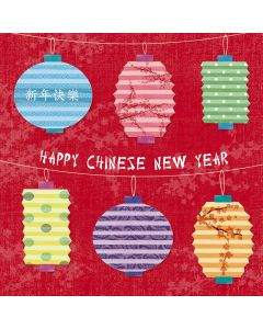 Chinese New Year Card - Colourful Lanterns