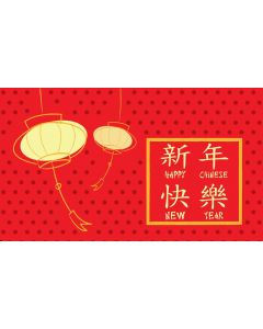 Chinese New Year - Gift Envelope/Money Wallet