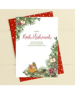 Jewish New Year Card - Happy Rosh Hashanah