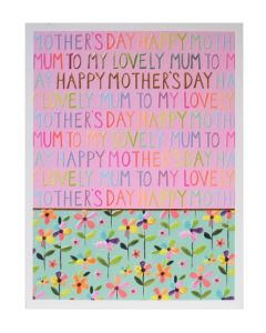Mother's Day Card - To My Lovely Mum