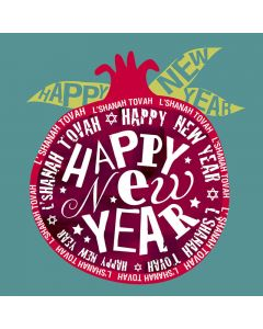 JEWISH NEW YEAR Card - Pomegranate