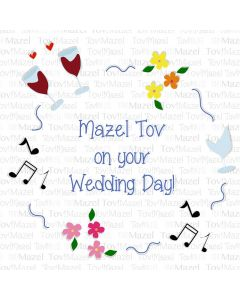 Wedding - Jewish Mazel Tov greeting