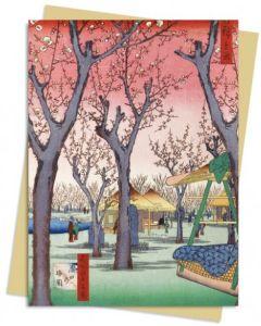 Card - Plum Garden by Utagawa Hiroshige