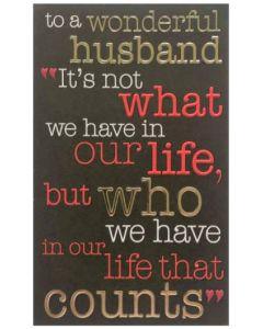 Valentine Card - To a Wonderful HUSBAND